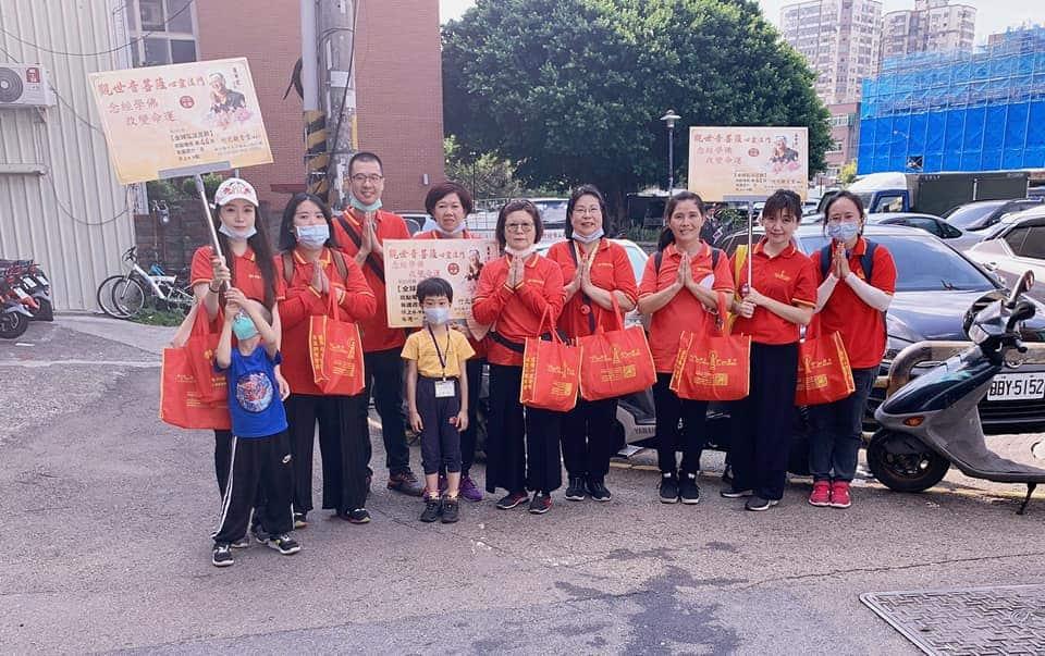 2020年9月6日竹北觀音堂弘法 法喜充滿